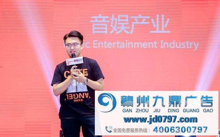 果酱文化因贝博主页内容违法被处罚2万元 汪峰为该公司第三大股东
