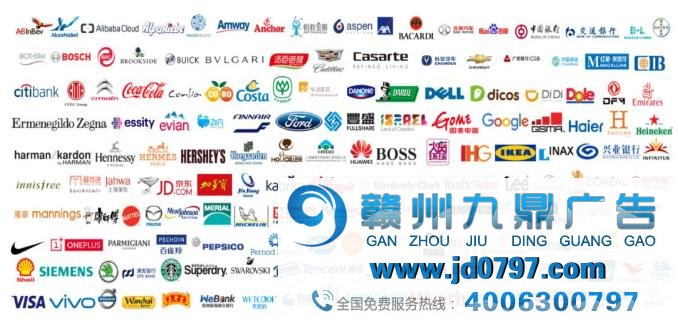 THE SOURCE | 中国营销代理商名录 2020 即将公布