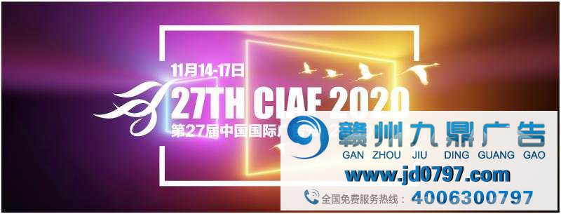 厦门,第27届中国国际贝博主页节即将如约而至