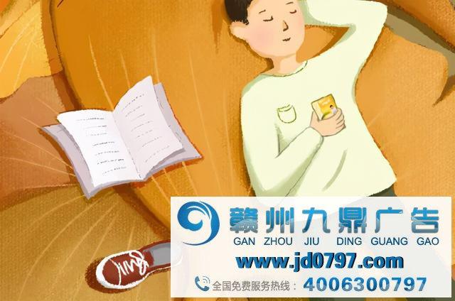 丹桂飘香秋分创意海报大抚玩